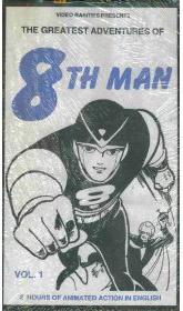 8-man1