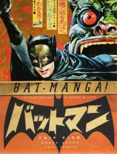 bat-manga-cover-small