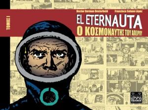 eternauta_cover_front