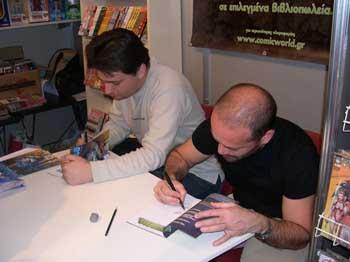 cca06_koutsis_signing