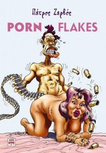 porn-flakes