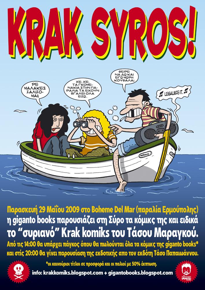 kraksyros-poster-low-rez