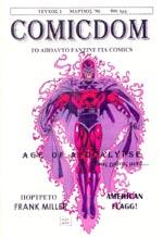 Comicdom Vol.1 #1
