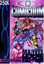 Comicdom Vol.1 #8