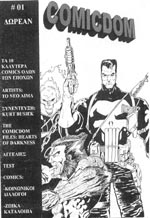 Comicdom Vol.2 #1
