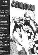 Comicdom Vol.2 #2