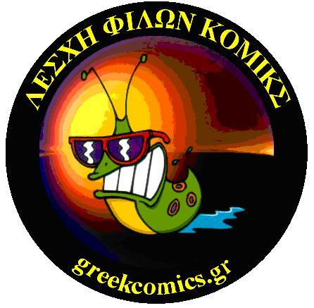 lesxi_filon_comics_logo