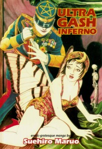 Ultra-Gash Inferno - Cover