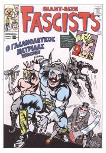 giant-size-fascists