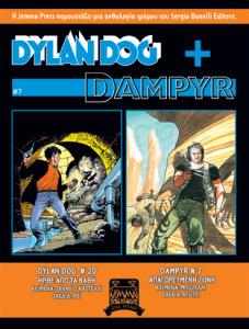 DDD_7_COVER
