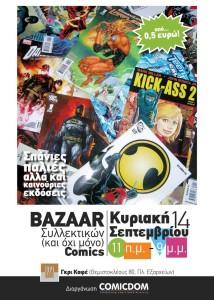 bazaar_4_poster