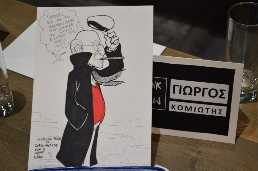 drink_and_draw_2014autu21