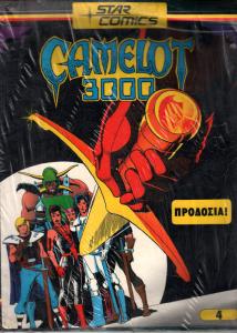 Camelot 3000 - Prodosia - Small