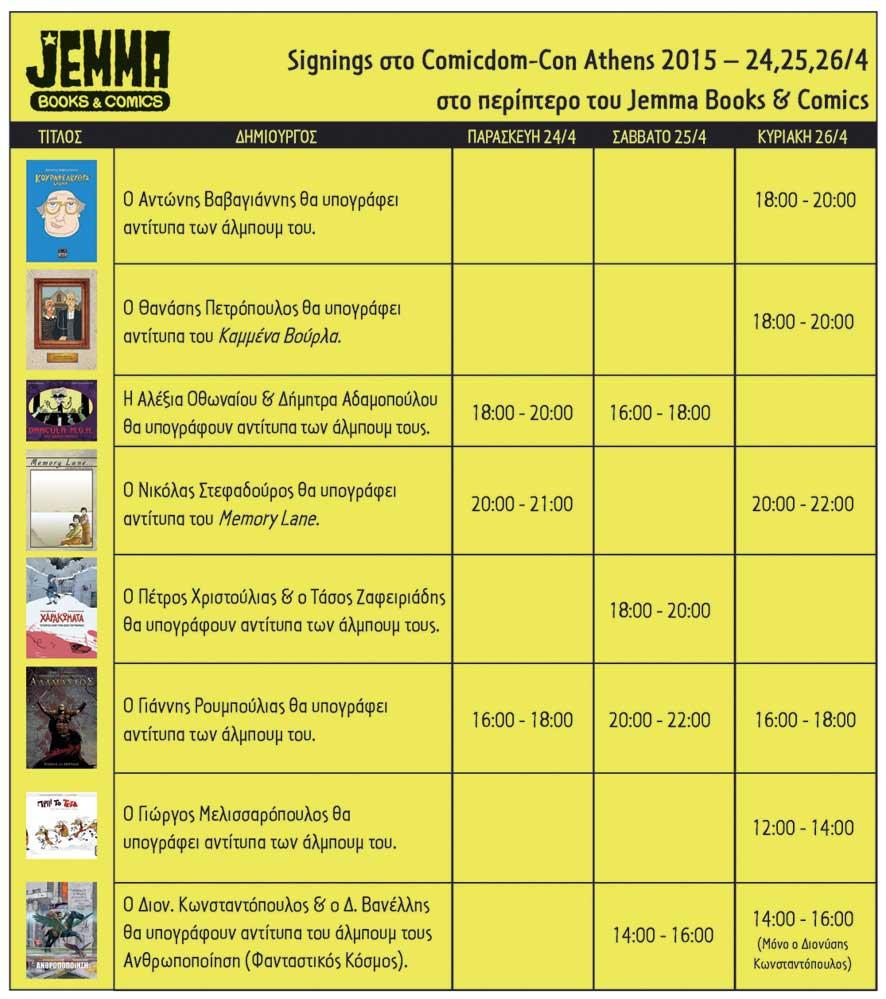 CCA2015_signings_Jemma_Books1