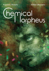 Chemical Morpheus Cover.indd