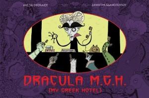 DRACULA_MGH_COVER_L