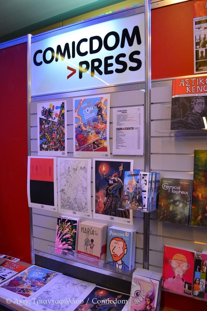 CCA2015-bazaar -cpress (5)