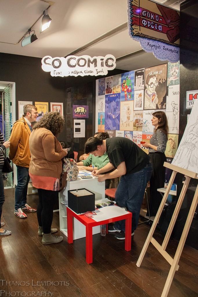 CCA2015-bazaar so comic (34)