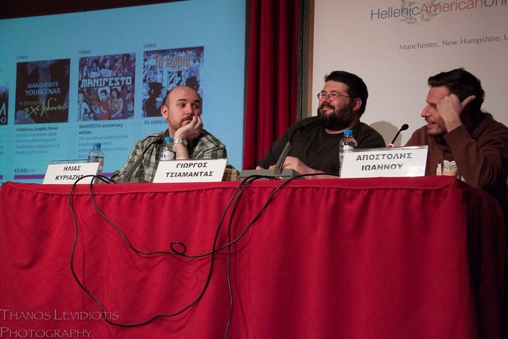 CCA2015-panel_crowdfunding2