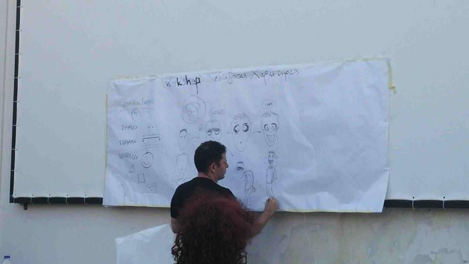 Workshop από τον Νίκο Malk