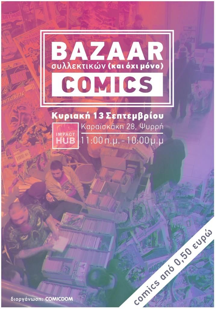 bazaar 2.2