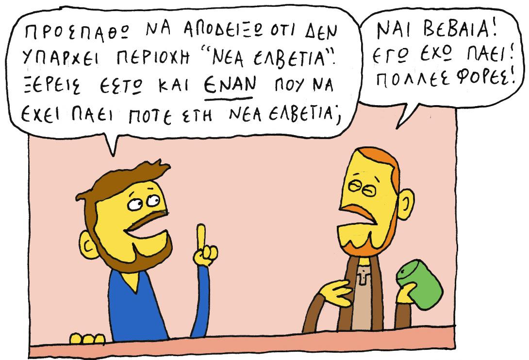proteleytaioi-05