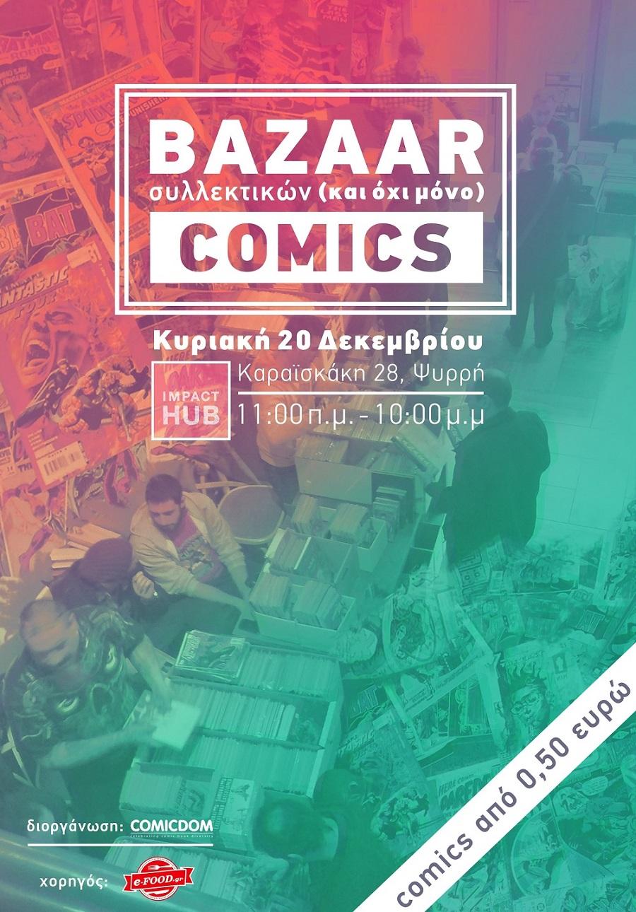 bazaar_december_2015_2new_web