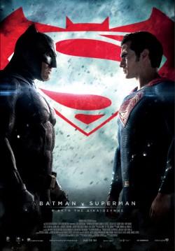 Batman V Superman: Η Αυγή Της Δικαιοσύνης