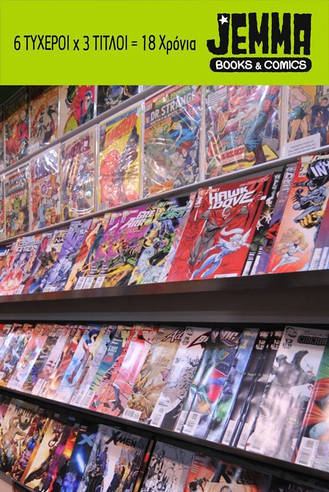 jemma_books_and_comics_event