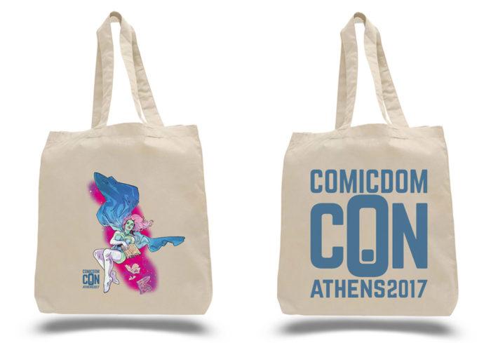 Υφασμάτινη Τσάντα 8€