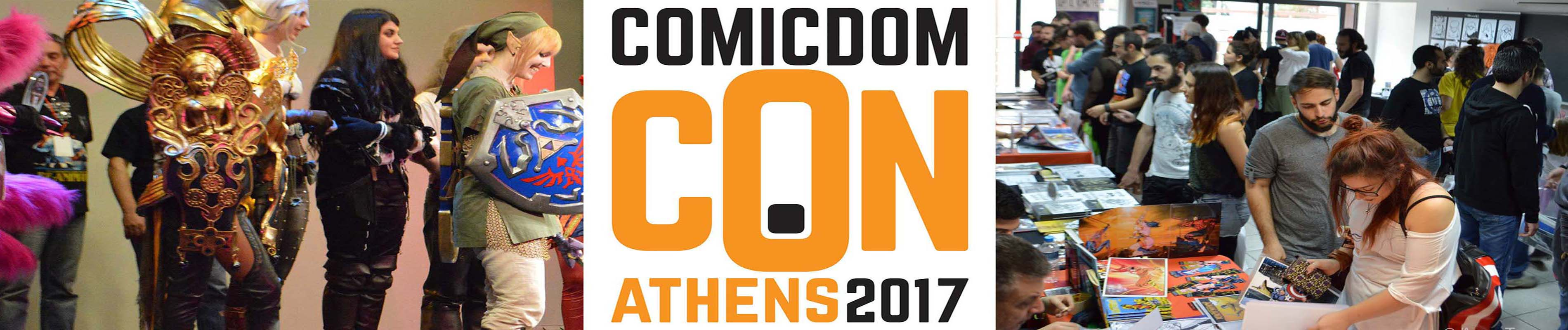 comicdom con athens 2017 website