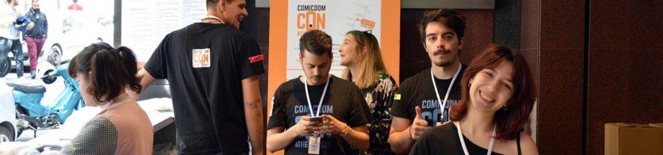 Comicdom Con Athens 2017 Photo Extravaganza
