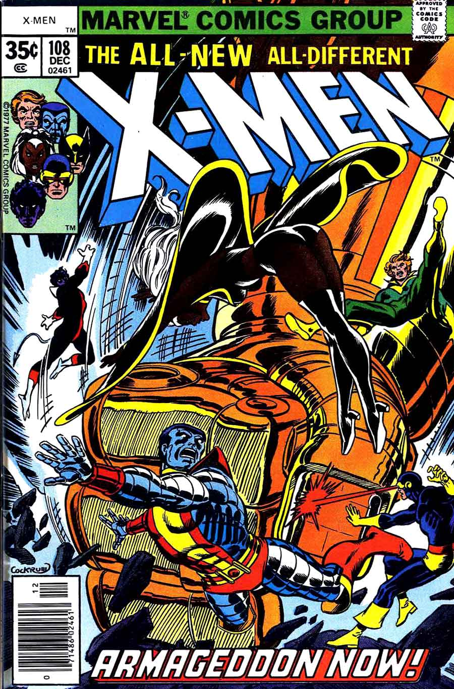 Uncanny X-Men (Claremont/Byrne)