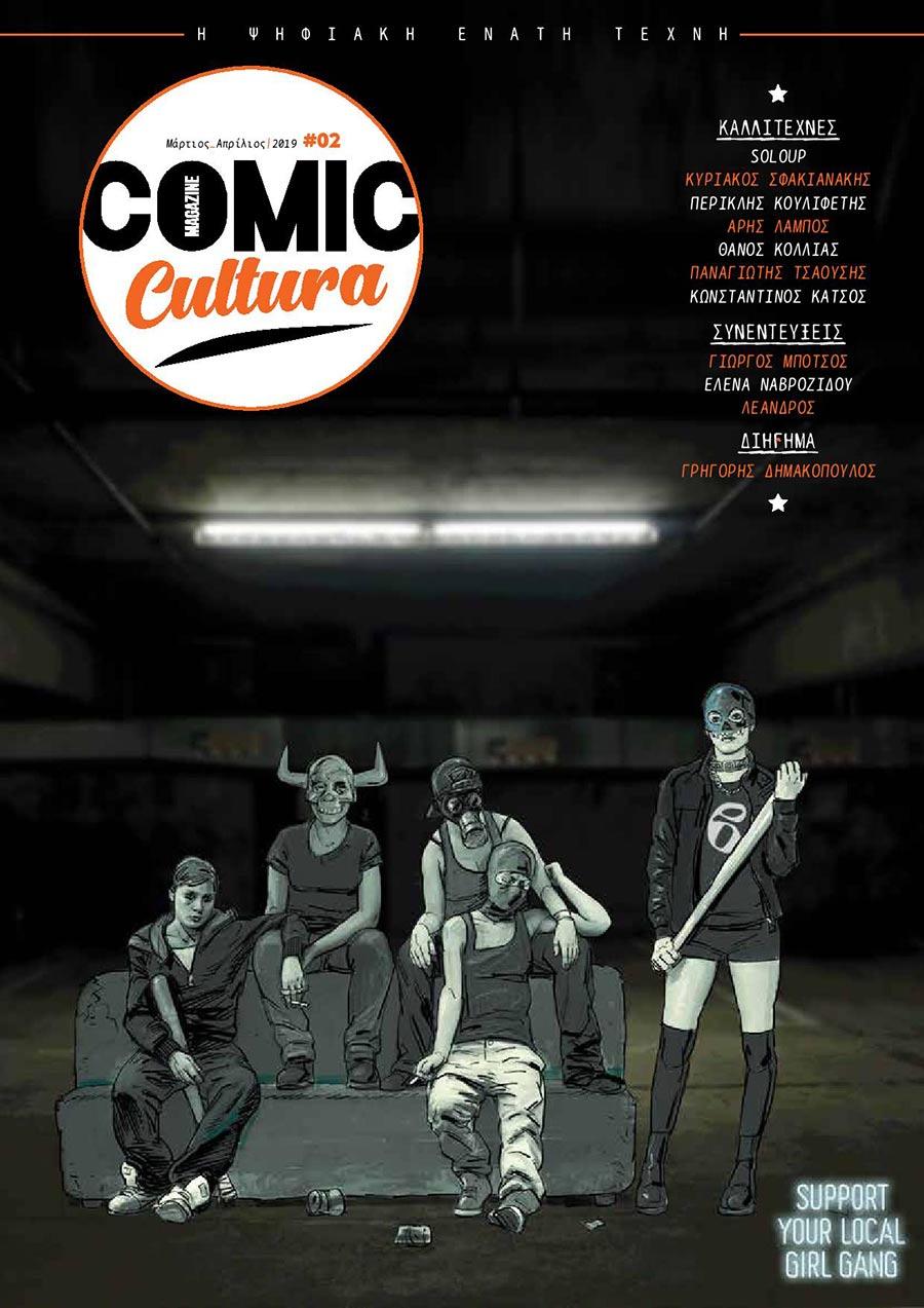 Comic Cultura #2