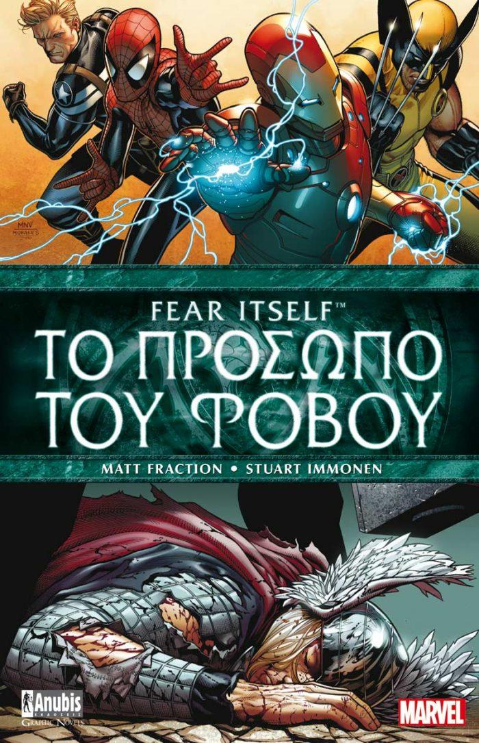 Avengers Fear Itself Anubis