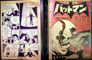 bat-manga-original