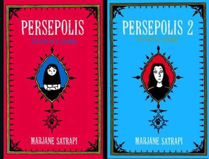 Το πόνημα της Marjane Satrapi δεν κατάφερε να μπει στη σύντομη λίστα του Guardian...