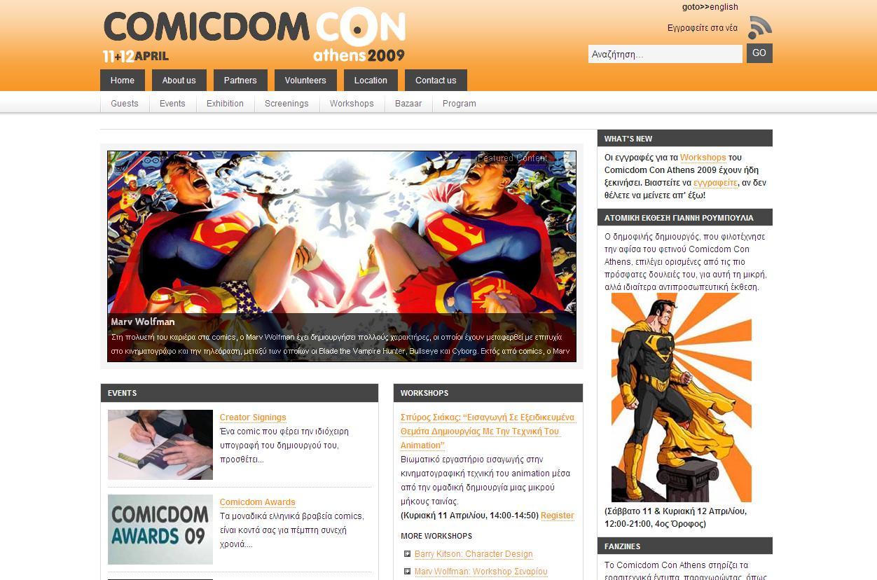 con_site