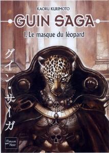 Guin Saga Novel Vol. 1 - Cover - French