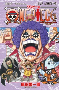 one-piece-manga