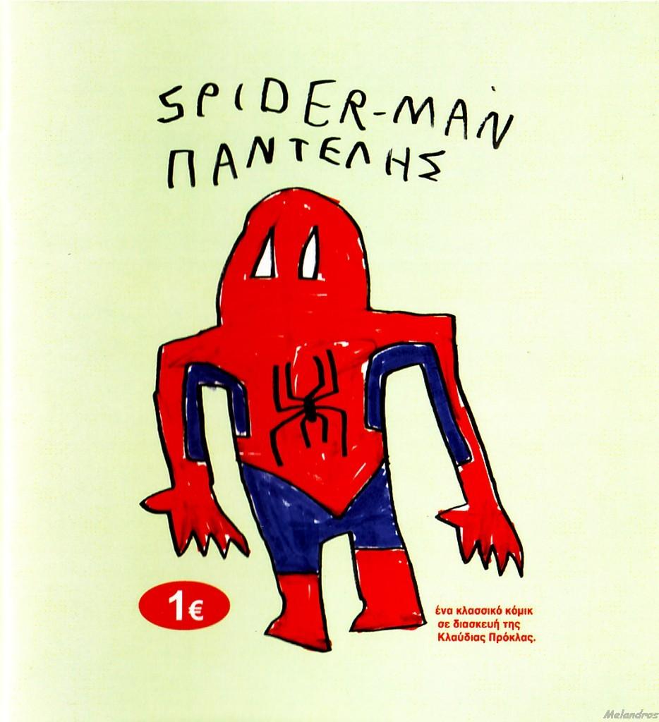 SPIDERMAN PANTELIS