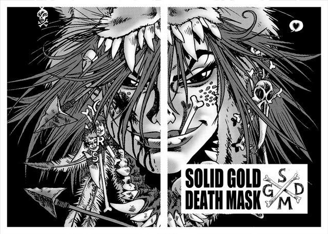 silkscreen_solid_gold_death_mask