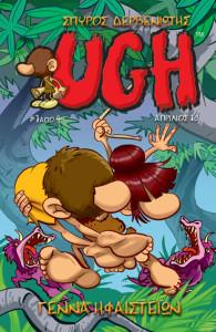 UGH1_COVERS