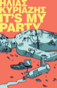 its_my_party_cover