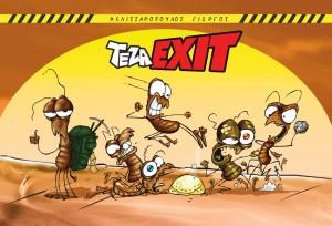 teza exit