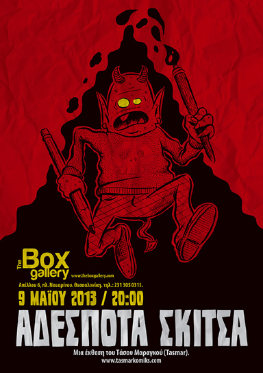 Stray Doodles the Box Gallery_the poster
