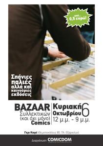 afisa_bazaar_comics_web