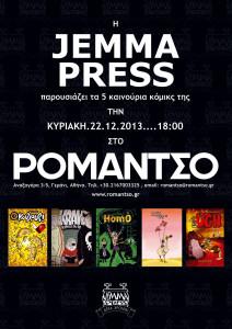 JemmaRomantso2013