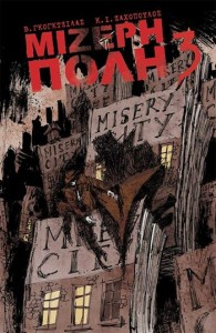 misery-city-3