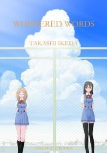 whispered_words